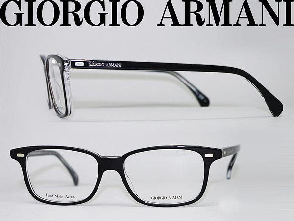 the model instruction color brand name giorgio armani