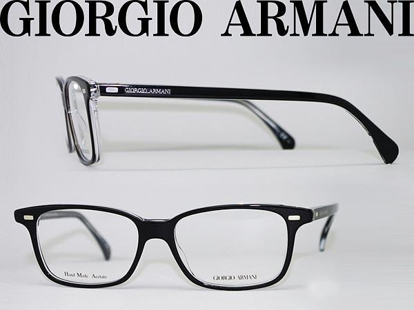 the model instruction color brand name giorgio armani