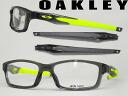 Oakley Prescription Glasses For Men - Best Glasses ...
