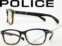 clear glasses frames trend  police eyeglasses
