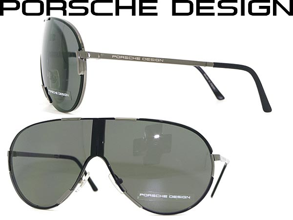 Porsche Design Sunglasses Men  woodnet rakuten global market sunglasses porsche design folding