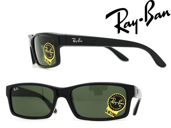ray ban 4151 dimensions