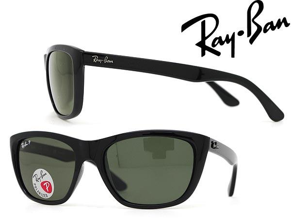 ray ban 4154  woodnet