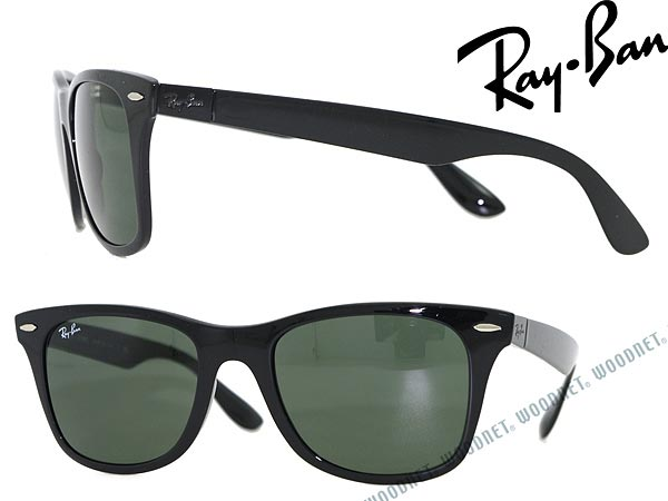 ray ban glasses ladies  branded/mens & ladies / men rayban 0rb 4195 601 71 wn0051 wellington black ray ban sunglasses for & woman sex for and ultraviolet uv kathrens