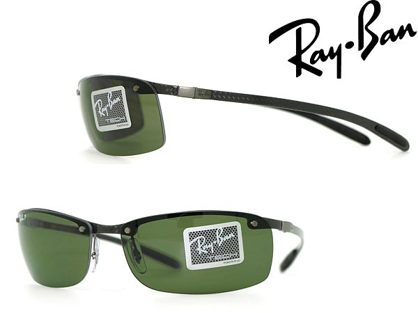 ray ban ladies sunglasses hldn  ray ban ladies sunglasses