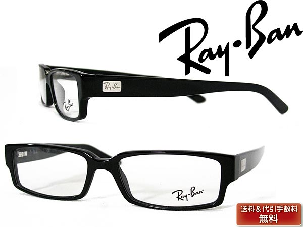 ray ban sunglass frames uk