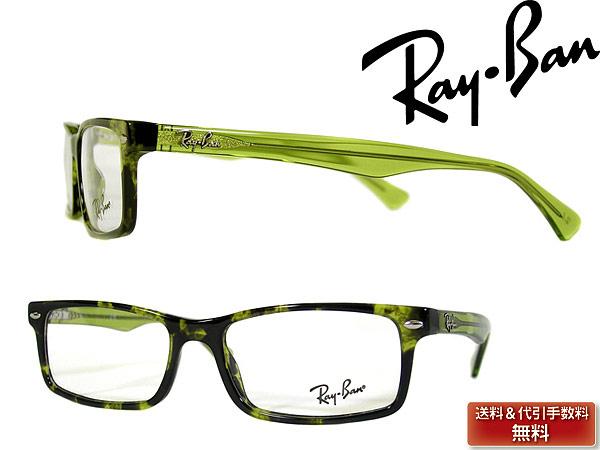 X Ray Glasses Price 99