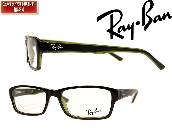 Ray Ban Black And Yellow