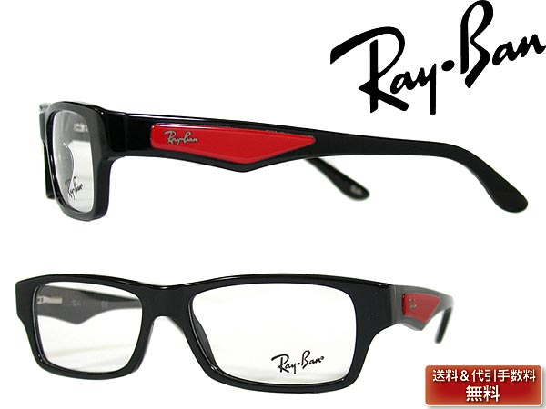 Ray Ban Eyeglass Frames For Sale Philippines | Louisiana Bucket Brigade
