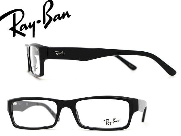 Ray Ban Mens Glasses