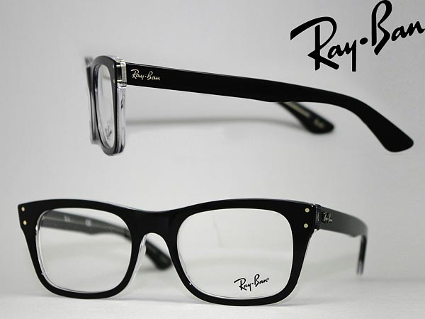 Cheap Ray Bans Frames Eyeglasses « Heritage Malta