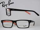 ray bans mens eyeglasses