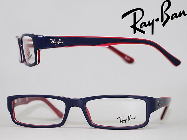 woodnet Rakuten Global Market: Ray Ban glasses square ...