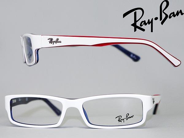 woodnet Rakuten Global Market: Ray Ban glasses frame ...