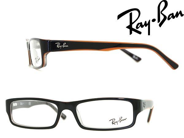 b3dafd292e Ray Ban Eyeglasses Men Black « Heritage Malta