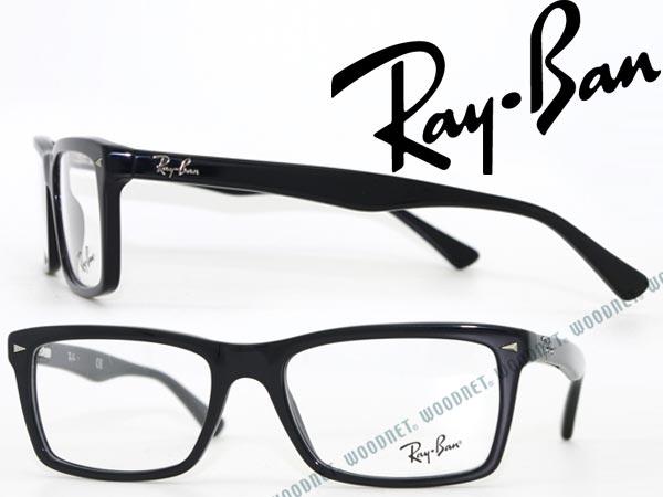 ray ban 5287