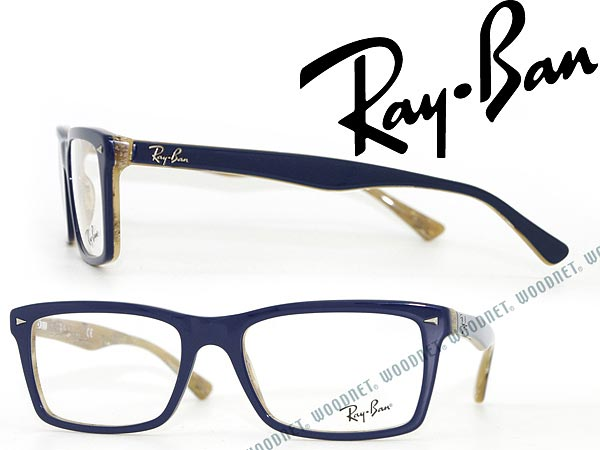 ray ban ladies glasses frames  glasses rayban beige square ray ban eyeglass frames glasses 0rx 5287 5177 branded/mens & ladies / men for & woman sex for and once with ita reading