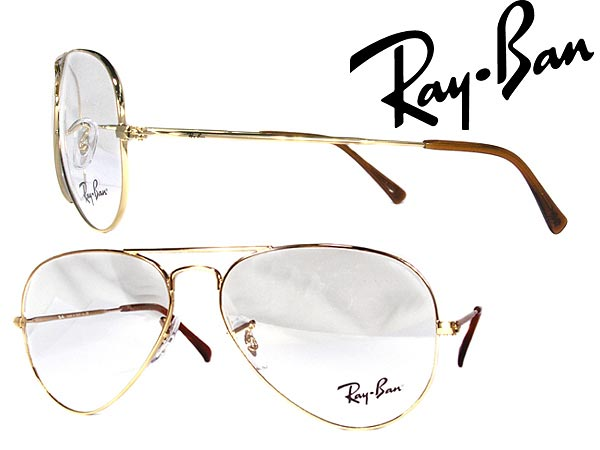 how much are ray ban eyeglass frames  ray ban glasses rayban eyeglasses eyewear frames gold 0rx 6049 2500 □ ■ price