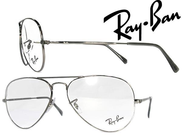 brand name ray ban