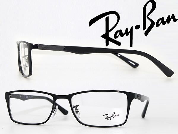 Ray Ban For Men Dy75
