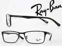 mens ray ban eyeglasses u2v3  ray ban rx 6049 eyeglasses cheap