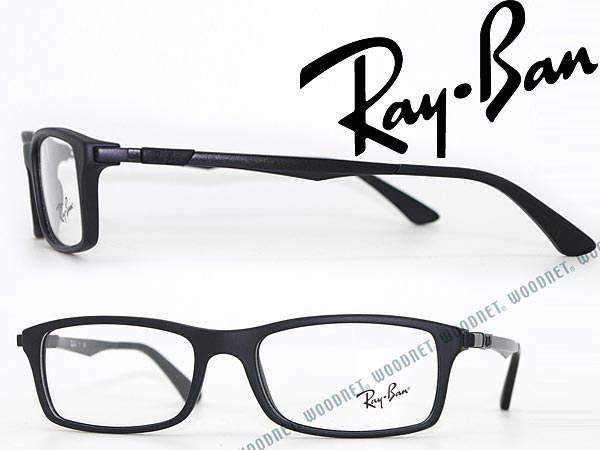 89a9128129 Ray Ban 7017 5196 Temple - Bitterroot Public Library