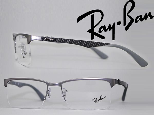 ray ban 8411  glasses ray ban matte silver nylon type haefrim rayban glasses frames glasses 0rx 8411 2714 branded/mens & ladies / men for & woman sex for and once
