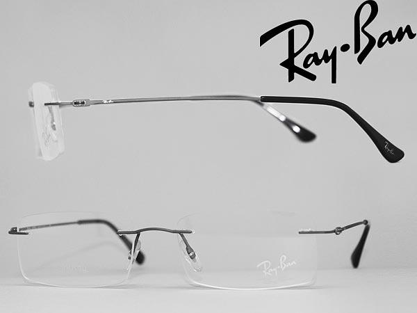 Eyeglass No Frame : woodnet Rakuten Global Market: Glasses frame RayBan rim ...