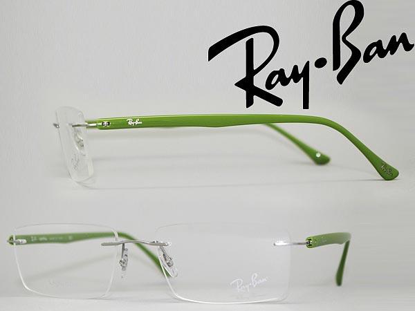 ray ban glasses frames fwqu  brand name Ray Ban