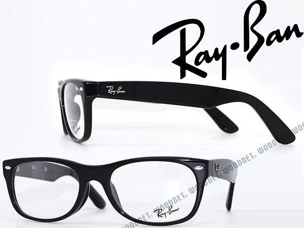 ray ban wayfarer eyeglasses frames  rx-5184f-2000.jpg