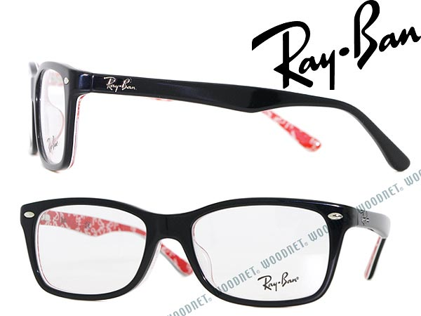 Ray Ban Glasses Frames For Ladies : Ray Ban Eyeglasses For Ladies raven-imaging.co.uk
