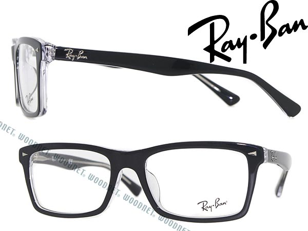 ray ban ladies glasses frames  glasses frame rayban black x clear square ray ban glasses glasses rx 5287f 2034 wn0054 branded/mens & ladies / men for & woman sex for and once with