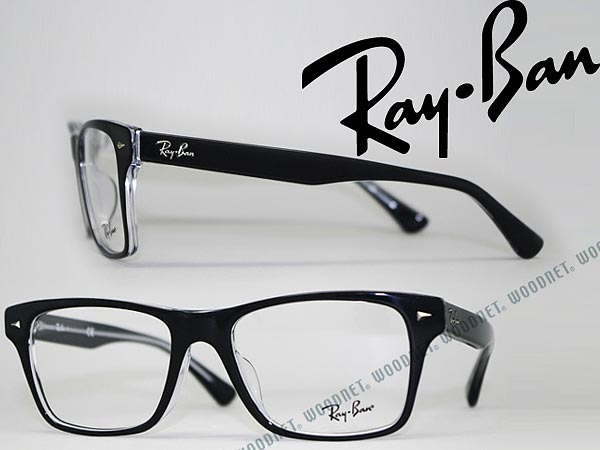 ray ban eyeglass frames target  rayban glasses black wellington ray ban eyeglass frames eyeglasses rx 5308f 2034 wn0054