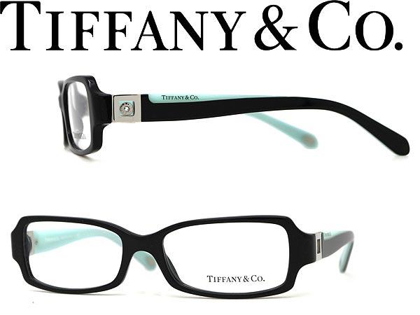 brand name tiffany co