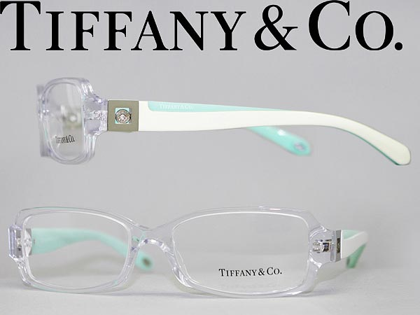 brand name tiffany amp
