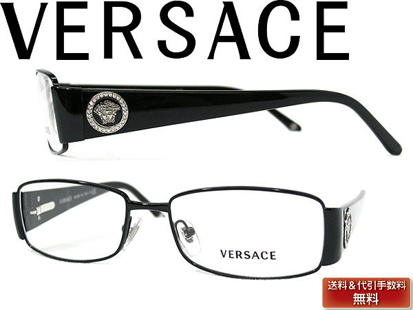 convex glasses color pcs with the degree for women for versace versace glasses frame glasses glasses black 0ve 1125b 1009 brand men