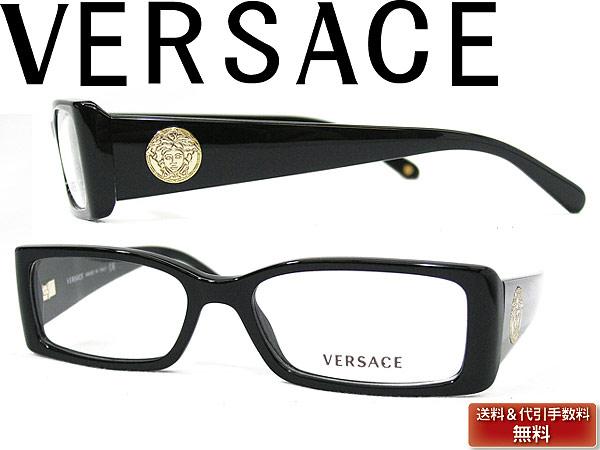 brand name versace