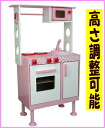 Height adjustment possible princess kitchen popular for Kitchen set for 2 year old boy