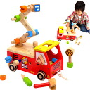 "I'm TOY company ( aymetoi ) ""active fire truck baby boy wood wooden toys educational toys. Baby gifts boys birthday 2 years 3 years gift wooden toy trees Carpenter 2 years 3 years: men"