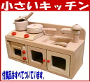 You do not want to see children's cute back? Mini kitchen set wooden toys House kitchen baby (girl) birthday wooden house kitchen utensils kitchen set tree house set play house set