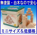 Girl playing does not have fun with their children? 'Forest House' untreated plain wood popular wooden baby baby boys girls wooden toys toys toy blocks block educational 1-year-old man two years: 1-year-old man: her 2-year-old: woman