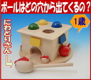 "As for the present of the toy baby gift (boy girl) of the tree of and ""I swat it colon"" Edo interchange company seen with the pretty figure of the child, the gift on a birthday! Wooden tree toy cognitive education toy 1 year old: Man 1 year old"