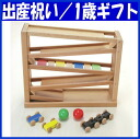 Bridge ミニコースター wooden toys and's said new baby gift for boys girl gifts, birthday (1-year-old ) wooden wood toys slope educational toys toys gift 1 year old: 1-year-old man: woman