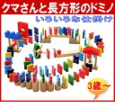 This popular Domino? Pounding Domino domino effect dominoes wooden toys gifts giveaway 3 years: 3-year-old man: woman