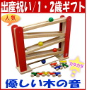 "And the toys children cry hush up? ""Come slope coming"" wooden toys baby gifts boys girls intellectual training toy birthday gift wooden wood 1-year-old man 2-year-old: 1-year-old man: her 2-year-old: her 1-year-old"