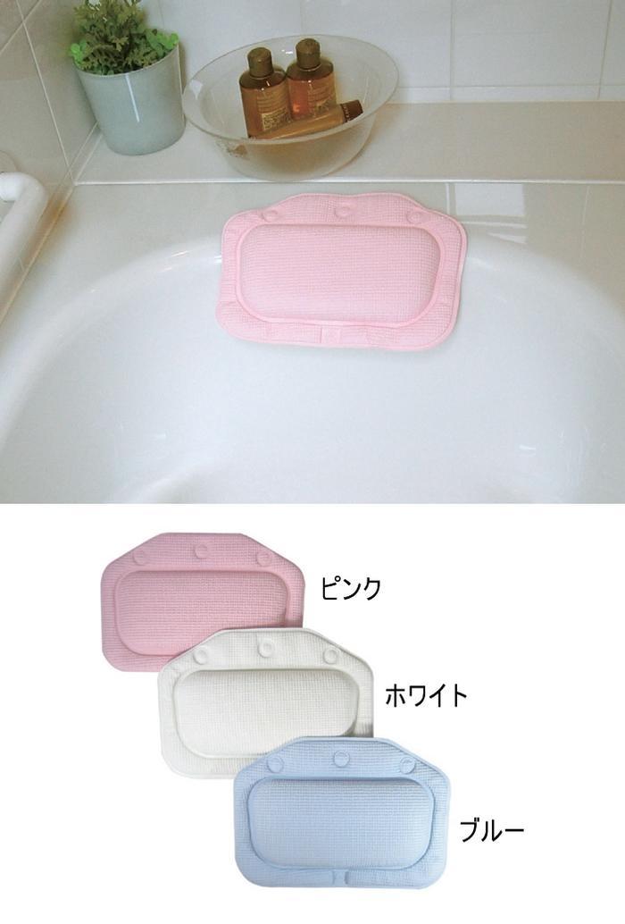 ... 風呂用枕〈468004〉【送料無料