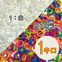 Entering playing house チェーリング (chain ring) 1 kg