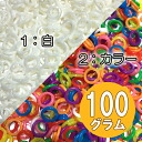 Play house チェーリング (chain rings) 100 g with