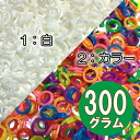 Entering playing house チェーリング (chain ring) 300 g