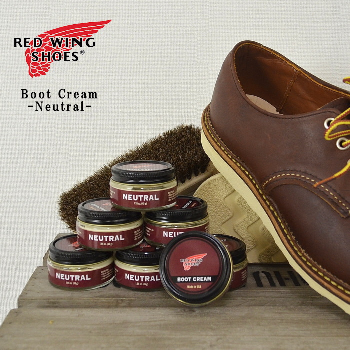 WOODY COMPANY | Rakuten Global Market: (97110) RED WING (Red Wing ...